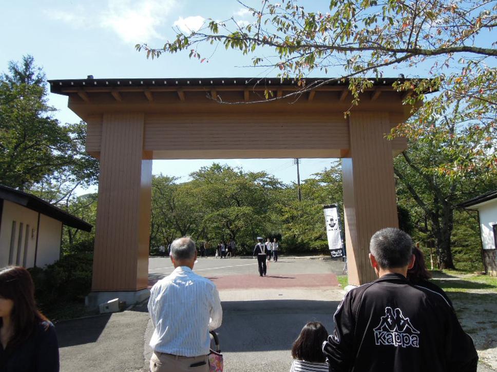 船岡城址公園の門