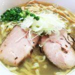 仙台『麺屋くまがい』の貝潮そばが絶品すぎてもう食べたい(※夜の部限定)