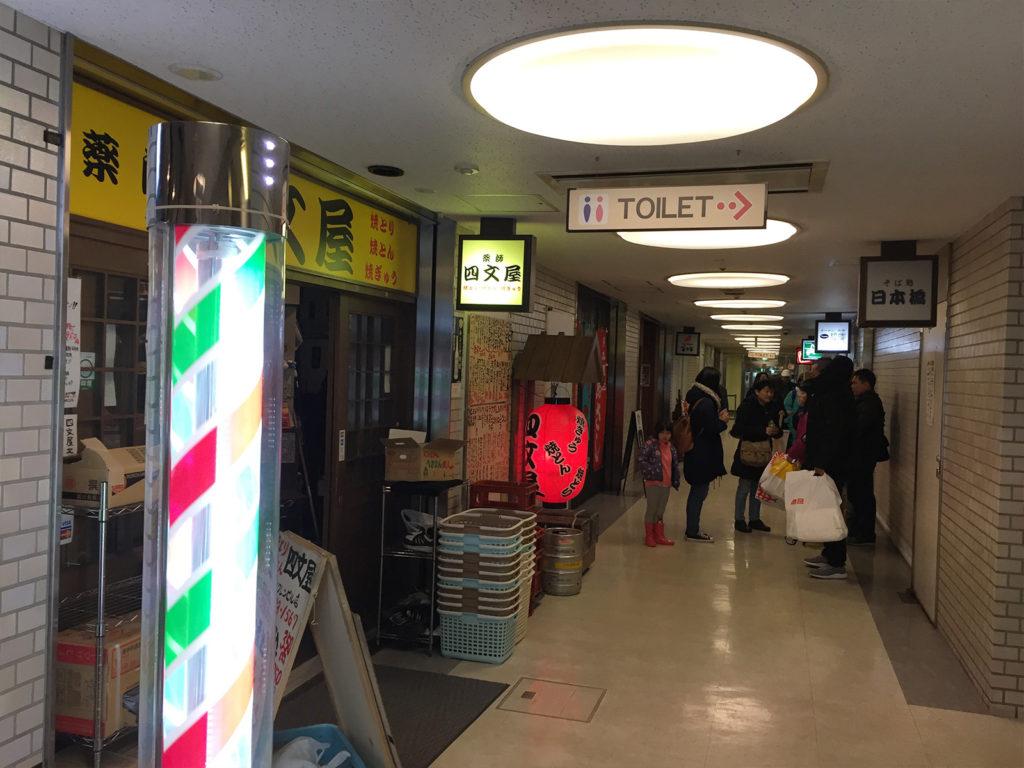 札幌ホクレンビル地下街の様子