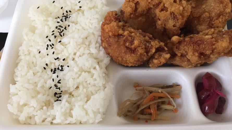 【仙台】唐揚げ専門石井商店でからあげ弁当をテイクアウト!
