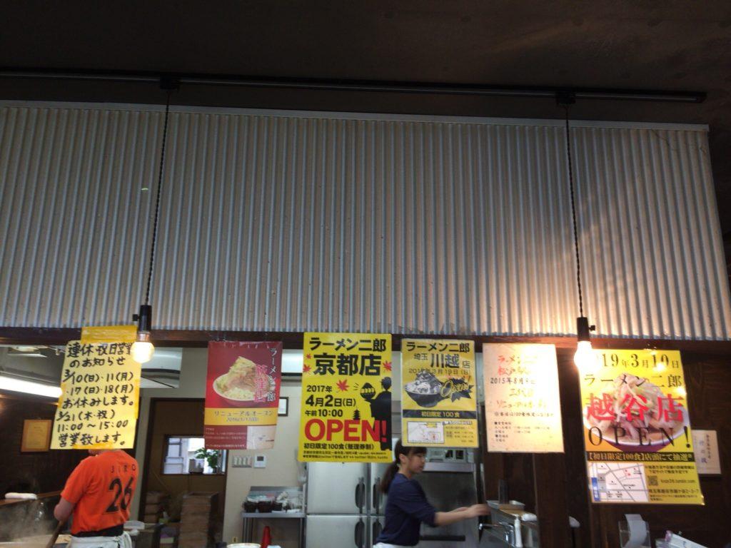 【福島】ラーメン二郎会津若松駅前店の厨房
