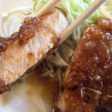 【山形】北京料理『竜馬』のロース焼き定食がマジで最高だった